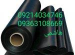 AddText_۱۰-۲۲-۰۷.۴۹.۵۵